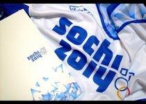 Олимпийские игры с шенгеном