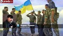 Удержать Крым силой: как это НЕ могло бы быть