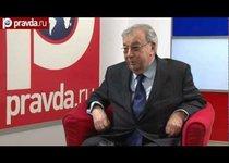Евгений Примаков: курдов палкой из Ирака не выгонят