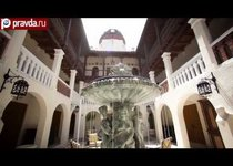 Шикарный дом Версаче уйдёт с молотка