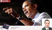 """""""Обама ведет мирную политику"""""""