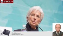 МВФ спасает Украину от дефолта