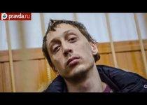 Обидчику Сергея Филина предъявили обвинение