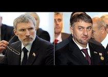 Депутаты подрались за чеченских женщин