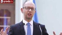 Яценюку не простят разорение Украины?