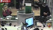 Налётчик запугал работников банка ненастоящей гранатой