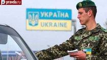 Украинская таможня не простила россиянам селфи