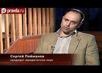 Оценка Федотовой. Фильм Андрея Караулова