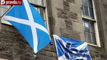 """""""Сторонникам независимости Шотландии не хватит голосов"""""""