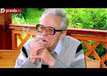 Умер писатель Борис Васильев