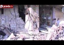 Сирия: 100 000 погибших