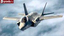 """""""Американская трагедия"""": Маккейн раскритиковал чудо-истребитель F-35"""
