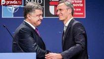 """Трамп заставит НАТО """"кинуть"""" Украину"""