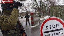 """""""Украинские военные боятся ходить по Славянску в одиночку"""""""