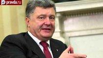Сын Порошенко воюет на Донбассе?