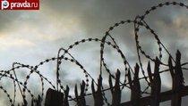 В украинских тюрьмах пытают россиян?