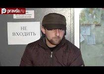 """Пассажира метро убили за """"плохое слово"""""""