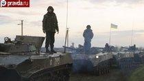 """""""Новая власть Украины впала в состояние истерии"""""""