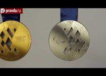 Олимпийские награды из космоса