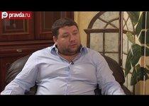 """Илья Константинов: """"Хочу, чтобы мои дети жили в России"""""""