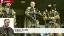"""""""ЦРУ подталкивает Украину к гражданской войне"""""""