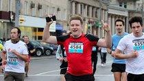 Московский марафон: Москва ногам не верит?