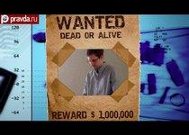 Эдвард Сноуден: не вооружен, но очень опасен