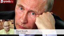 """""""Слухи об исчезновении Путина — это мысленная диверсия"""""""