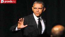 Обама угрожает России