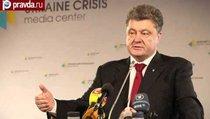 Порошенко хочет начать АТО в Приднестровье?