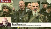 """""""Мятежники и сепаратисты — в Киеве, а не на юго-востоке"""""""