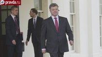 """""""Украина не получит американское оружие"""""""