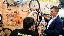 """""""Я буду долго гнать"""": Кличко пересаживает полицейских на велосипеды"""