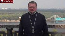 В Киеве убит священник УПЦ Московского патриархата