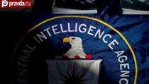 План ЦРУ: Как Украина должна была предать СССР