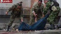 На Украине радуются жертвам на Донбассе