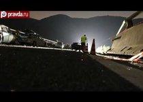 Авария автобуса в Италии: десятки погибших