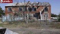 ОБСЕ разделит Украину