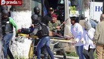 Террористы напали на туристов в Тунисе: 21 погибший