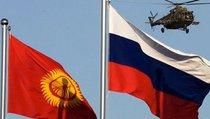 Киргизия разрывает с США ради России?