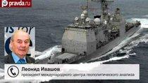 США и Южная Корея угрожают России?