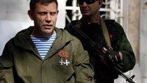 Александр Захарченко — следующий президент Украины?