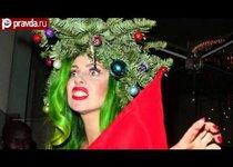 Леди Гага стала ёлкой
