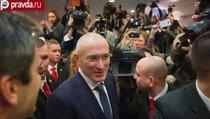 Нужен ли Ходорковский России?
