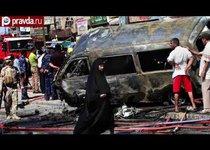 Теракты в Багдаде стали серийными