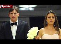 Мила Кунис затащила Эштона Катчера на свадьбу