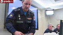 Минобороны расскажет правду о Су-24 21 декабря