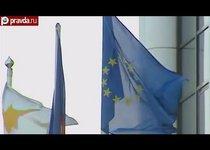 Кипр: остров финансового невезения