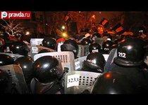 Евромайдану пришёл конец?
