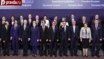 Европа отменит санкции против России?